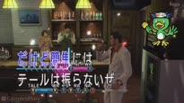 Yakuza X019 Xbox One Reveal Trailer - Video